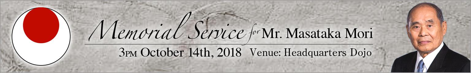 2018 memorial service