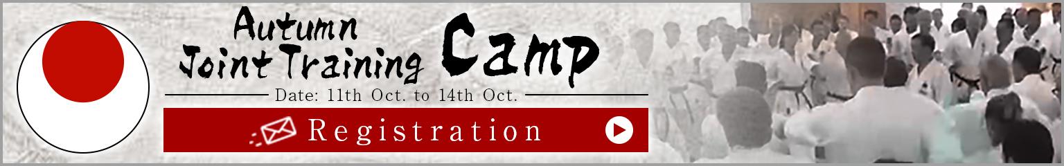 2018 autumn camp