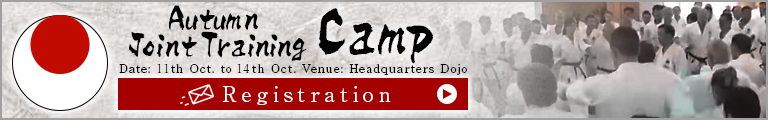 2018 autumn camp