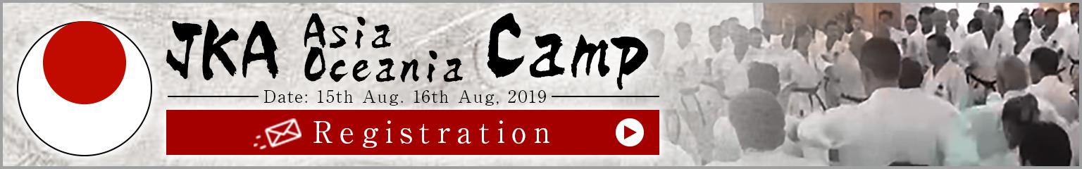 2019_asiaoceaniaCamp_en