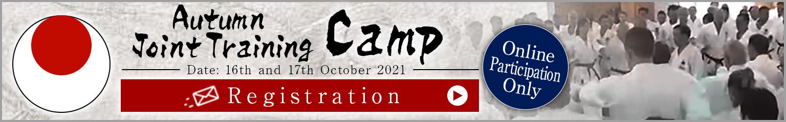 2021_spring_camp_en