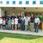 カラチ日本人学校1